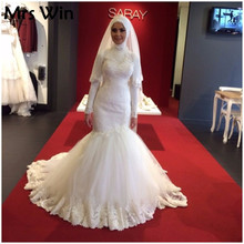 hijab wedding dresses Muslim high neck floor length rabic Dubai Bridal Gowns 2016 Mermaid online chinese store