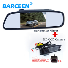 Ночного видения Автомобильная камера заднего вида HD 170 градусов Используйте для Opel Astra H/Corsa D/Zafira B, fiat Grande + Универсальный 4.3 «зеркало заднего хода