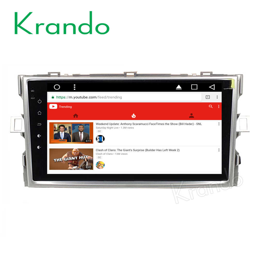 Krando Android 7 1 8