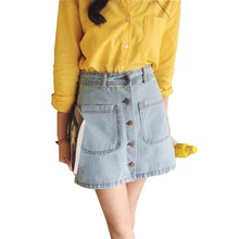 White denim skirt online shopping-the world largest white denim ...