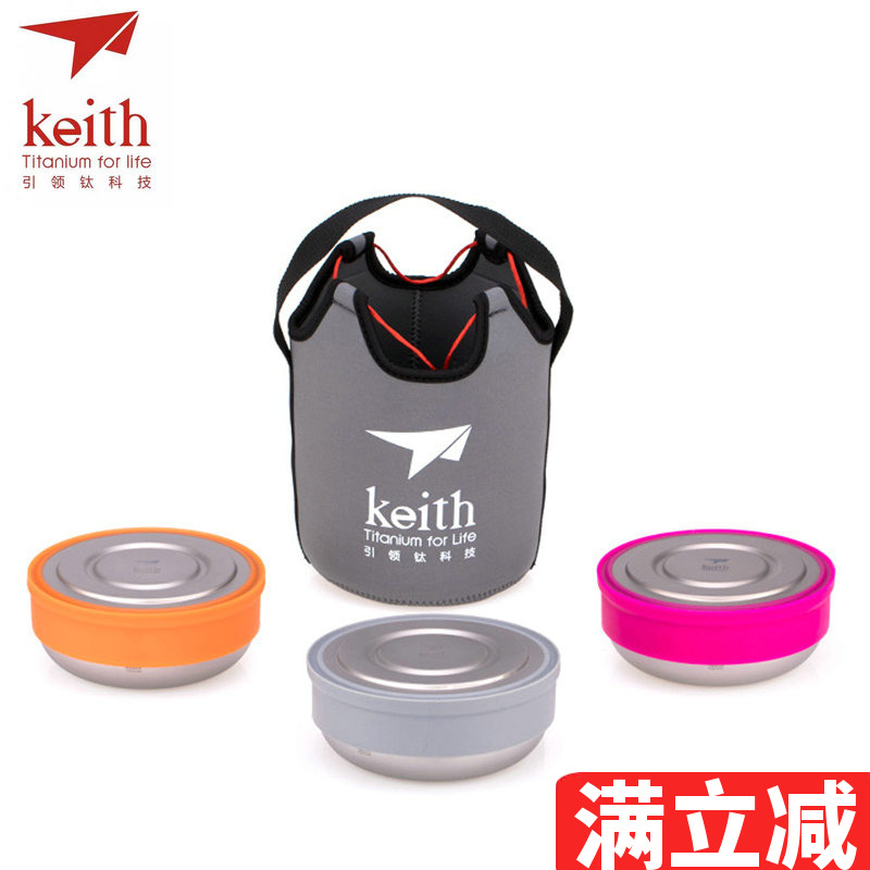 Ensemble bol ou bol Keith extérieur en titane 400 ml