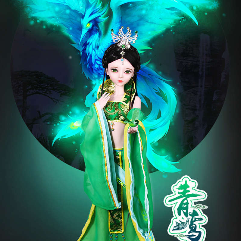 Bjd 1 3 Chinese Doll Green Dress Fairy Handmade Beauty 23 Jointed Real Dolls Children Toys