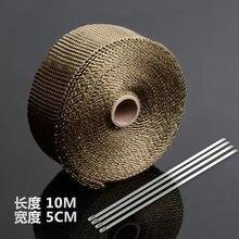 10 m de vento de escape thermo wrap escudo protetor de pele cinto de proteção para o jogo de tela rollo