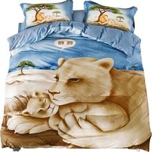 Papa&Mima luxury Digital printing Lion cartoon bedding set 4pcs egyptian cotton duvet cover lover quilt bed sheet