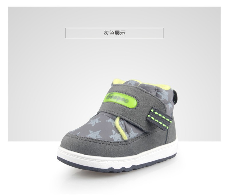 Baby First Walker Shoes (31)