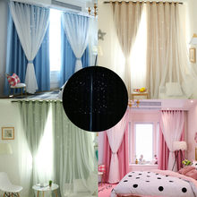Double-deck Starry Sky Sheer Curtain Solid Color Fabric White Tulle Window Screen Treatment Voile Drape Valance Girl Princess(China)