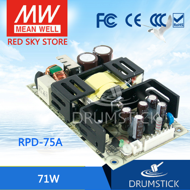 Genuine MEAN WELL RPD-75A meanwell RPD-75 71W Dual Output Medical Type Switching Power Supply rolsen rpd 15d07tbl черный