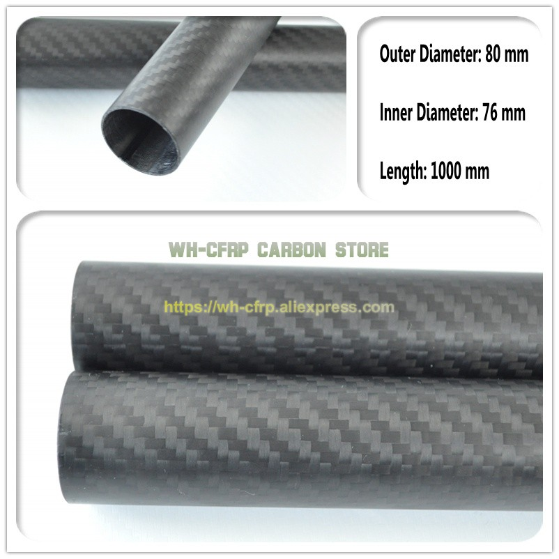 80mm OD x 76mm ID Carbon Fiber Tube 3k 1000MM Long (Roll Wrapped) carbon pipe , with 100% full carbon, Japan 3k improve material