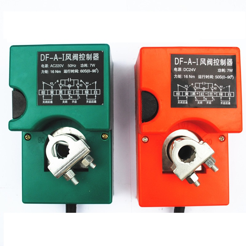 DF-A-I damper controller electric manual actuator AC220V/DC24V air valve damper actuator switch for ventilation pipe valve