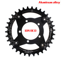 Bicycle crankset bafang 104BCD 130BCD bicycle Motor Aluminum Alloy Chainring Chain Ring Adapter for Electric bicycle Accessories
