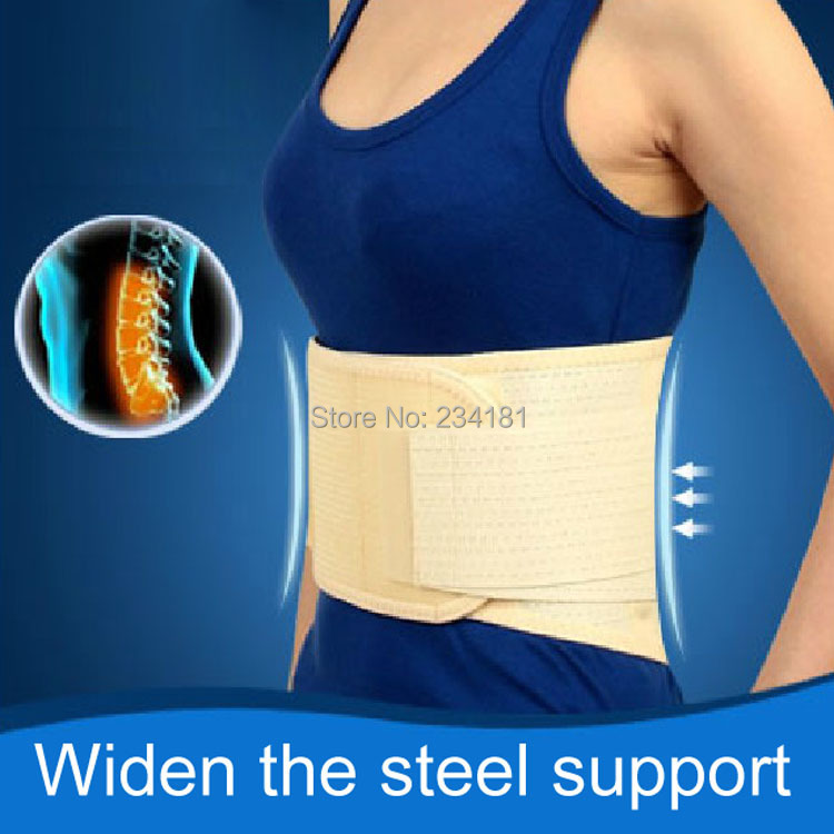 Waist support belt medical belt lumbar back support for lumbar disc herniation Correct waist To protect the waist breathable medical waist support wrap brace belt lumbar disc herniation psoatic strain stainless steel rod