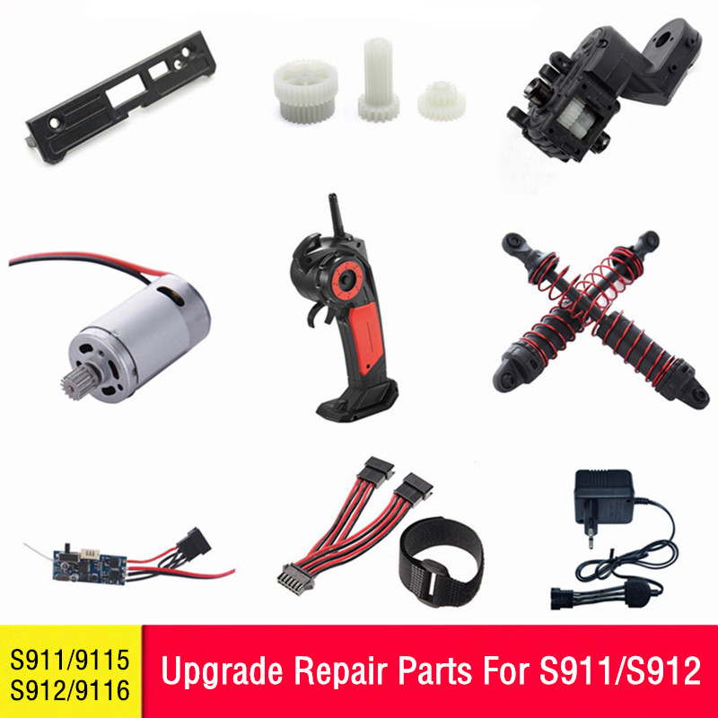 Rc Car Replacement Parts : Upgraded repair parts for rc car s