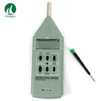 LUTRON SL 4022 Noise Decibel Meter SL4022 Volume Meter Sound Level Meter Instrument Noise Decibel Meter