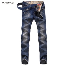 MORUACLE Fashion Men's Scratched Jeans Pants Slim Fit Ripped Denim Joggers Male Designer Stretch Jeans Trousers Stone Washed