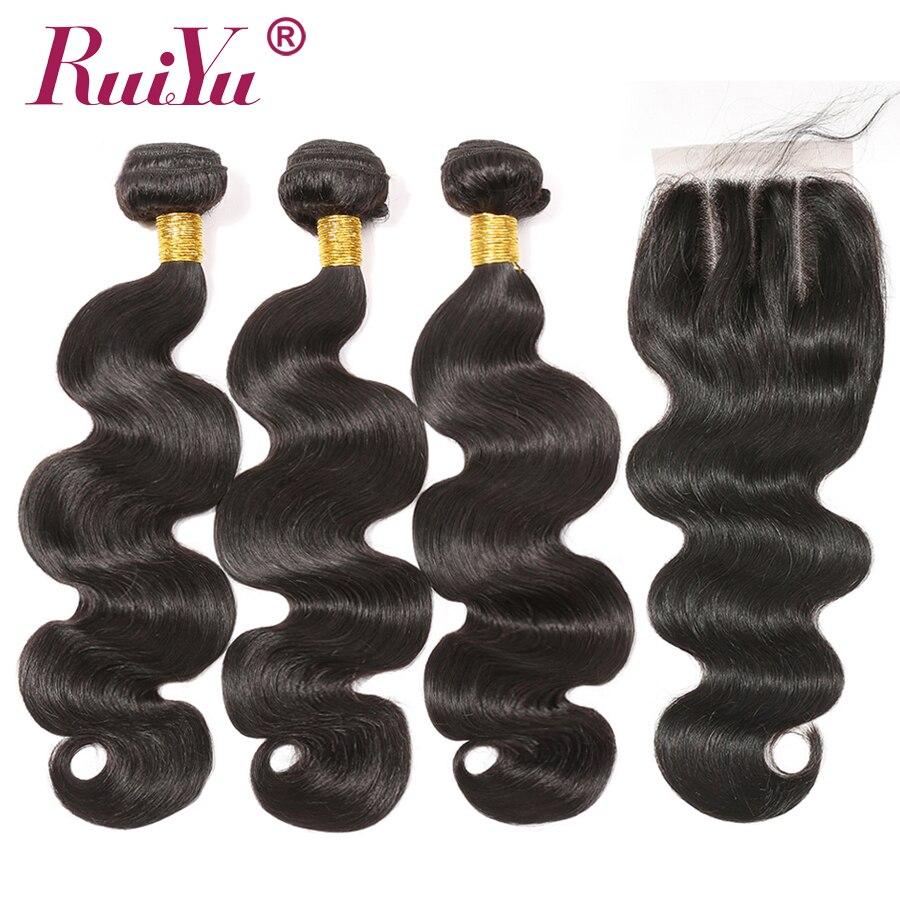RUIYU Brazilian Body Wave 3 Bundles With Closure Human Hair Weave Bundles With Closure 2 4