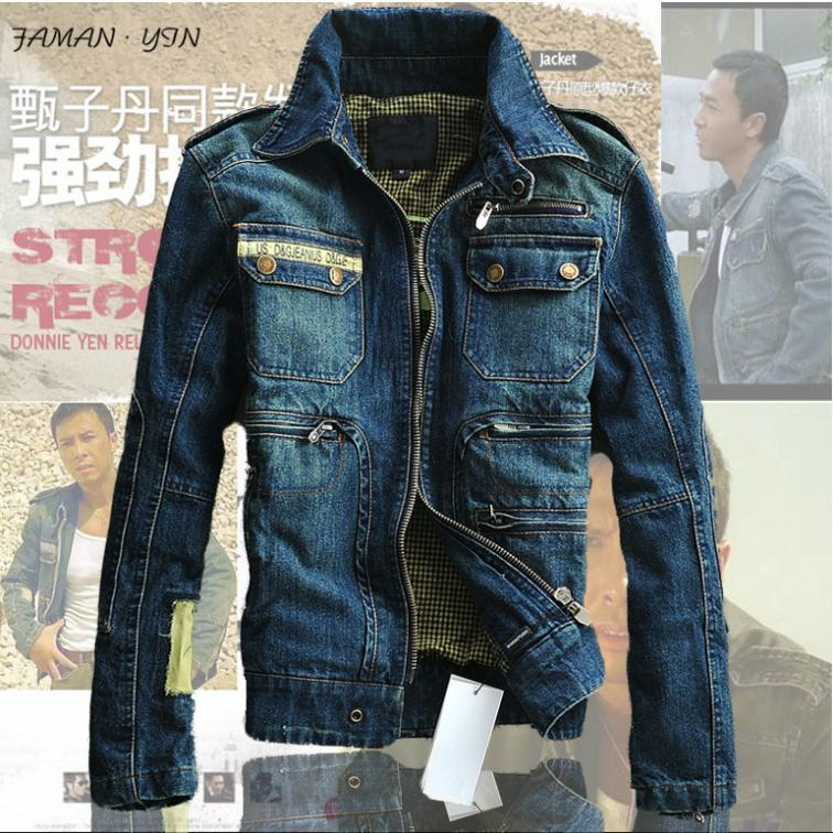 Best Denim Jacket Mens