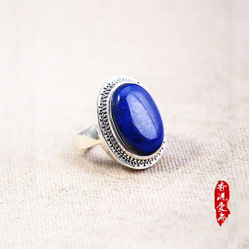 Afghanistan Lapis Inlaid Sterling Silver Ring Ring National Wind Restoring Ancient Ways Is ContractedAfghanistan Lapis Inlaid Sterling Silver Ring Ring National Wind Restoring Ancient Ways Is Contracted