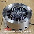 F0018 Мини семья нержавеющая кофейные зерна охлаждающая пластина радиатора сталь с Кофе Жаровня с 200 г кухонная машина 220 В