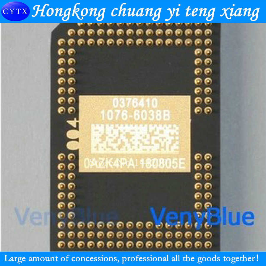 YUXINYUAN projector DMD chip 1076-6038 - b 5 PCS/LOT 1076 6038b 1076 6039b 1076 601ab second hand projector dmd chip for ben q mx301 mp626 with 30 days warranty