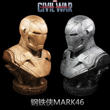 Free Shipping 2016 Hot ! The avengers alliance captain America 3 1/2 iron man MK46 civil war 36 cm bust