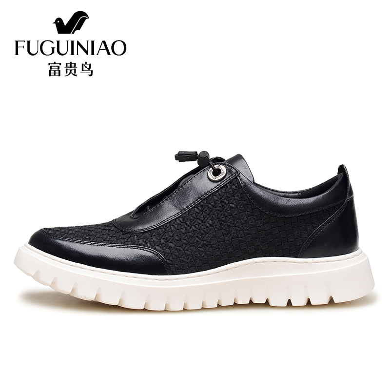 FUGUINIAO 2017 New Fashion Mens Summer Casual Breathables Shoes comfortable trainers  shoes Men Zapatillas Deportivas Mujer 2017 new summer breathable men casual shoes autumn fashion men trainers shoes men s lace up zapatillas deportivas 36 45
