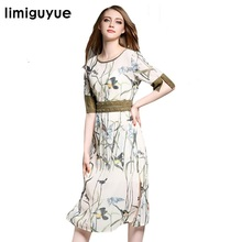 d81b4a382ac2c Buy dragonflies dress and get free shipping on AliExpress.com