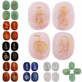 SUNYIK Crystal Engraved Chakra Gemstone Palm Stone Healing Reiki Balancing Symbols,Set of 4