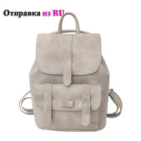 Women Backpack Simple Style School Bags For Teengaers Girls Famous Designer Solid Ladies High Quality