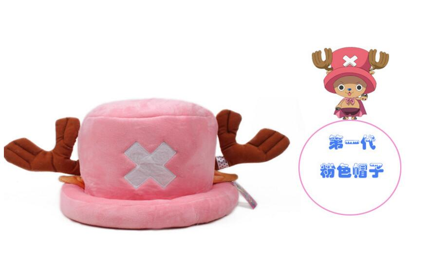 Wholesale Price Adult & Kids Chopper Hat One Piece Baseball Cap Cute Ear Japanese Anime Hats Cosplay Caps Snapback Caps Flat Hat