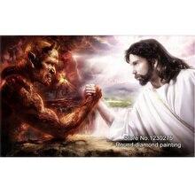 Neu! 3d Diy Diamant Malerei kreuzstich Jesus und monster Mosaik Diamantstickerei Haus Dekor Inlay Handwerk NW072