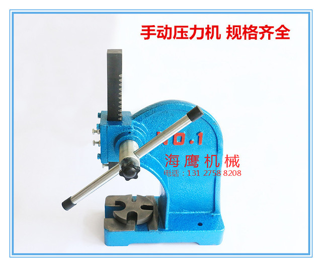 manual press 0 5 1 2 3 5 ton hand beer machine bearing hand press rh aliexpress com 1.5 Centimeters Goodman 1.5 Ton 15 Seer