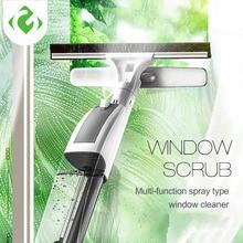 GUANYAO щетка для чистки стекла с распылением воды очиститель окна Высокое качество алюминий длинная ручка дворника и ткань combo Силиконовые