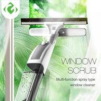 Ev ve Bahçe'ten Temizlik Fırçaları'de GUANYAO cam temizleme fırçası su spreyi ile pencere temizleyici yüksek kaliteli alüminyum uzun saplı silecek ve bez combo silikon