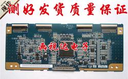 Cpt 320wb02c 320wb02 c0b 6d logic board CPT 320WB02 C0B 6D  connect with T-CON connect board