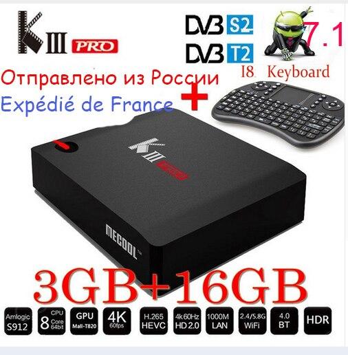 Mecool KIII Pro DVB-T2/S2 3g 16g TV Box Android 7.1 4 k satellite récepteur Amlogic S912 octa-core 4 k 2.4g & 5g Wifi BT4.0 k3 pro