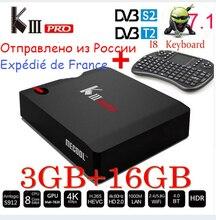 mecool KIII Pro DVB-T2/S2 3G 16G TV Box Android 7.1 4k satellite receiver Amlogic S912 Octa-core 4K 2.4G&5G Wifi BT4.0 k3 pro