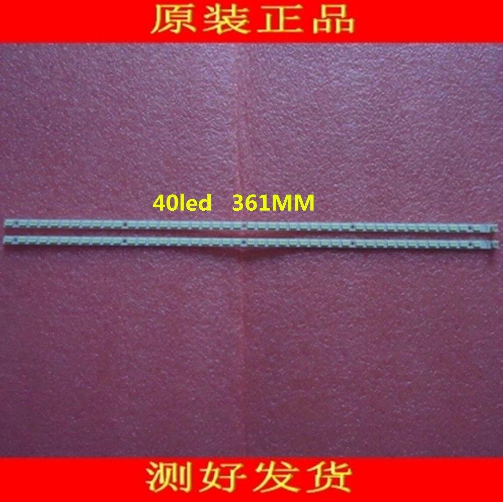 2Pieces/lot   73.31T14.004-5-DS1 T315HB01 V.1 LED Strip  31T14-07 31T14-07a 40 LEDs 361MM