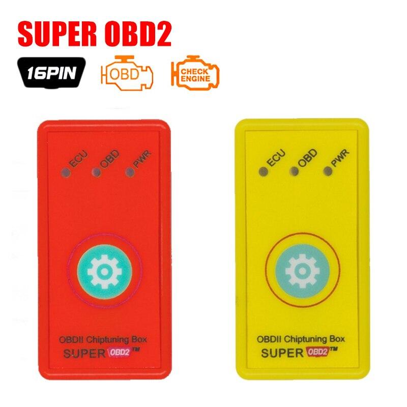 Супер OBD2 чип-тюнинг автомобиля с кнопкой сброса более Мощность и крутящий момент, чем NitroOBD2 чип-тюнинг 50 шт./лот по DHL бесплатная