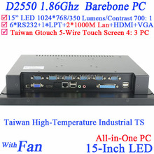 Barebone ALL IN ONE PC COMPUTER 15 inch Touchscreen with 5 wire Gtouch 4: 3 6COM LPT LED touch Dual 1000Mbps Nics