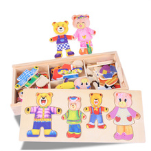 SLPF Wooden Puzzle Set Baby Educational Toys Bear Changing Clothes Puzzles Kids Children Wooden Toy Gifts For Boys And Girls D23