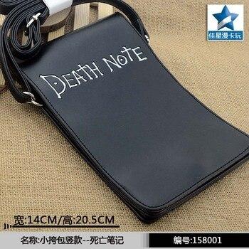 Аниме сумка вертикалка Тетрадь смерти 1