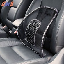 Universal Car Seat Chair Back Massage Lumbar Support Waist Cushion Mesh Ventilate Cushion Pad For Car Office Home Car Styling