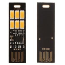 ใหม่5Pcs 6 LEDไฟกลางคืนSoshine USB Mini Card Power 1W 5VสัมผัสDimmerแสงสีขาวอุ่นพวงกุญแจโคมไฟกลางคืน
