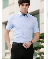 The Latest Fashion Men S High Quality Customized Contracted Style Light Blue Suit Men S Shirts
