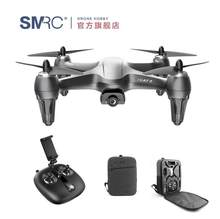 Professionale Quadcopter Gps Droni Fotocamera HD 4K RC Aereo gara elicottero follow me PRO da corsa del RC Drone VS DJI phantom 4 H480(China)