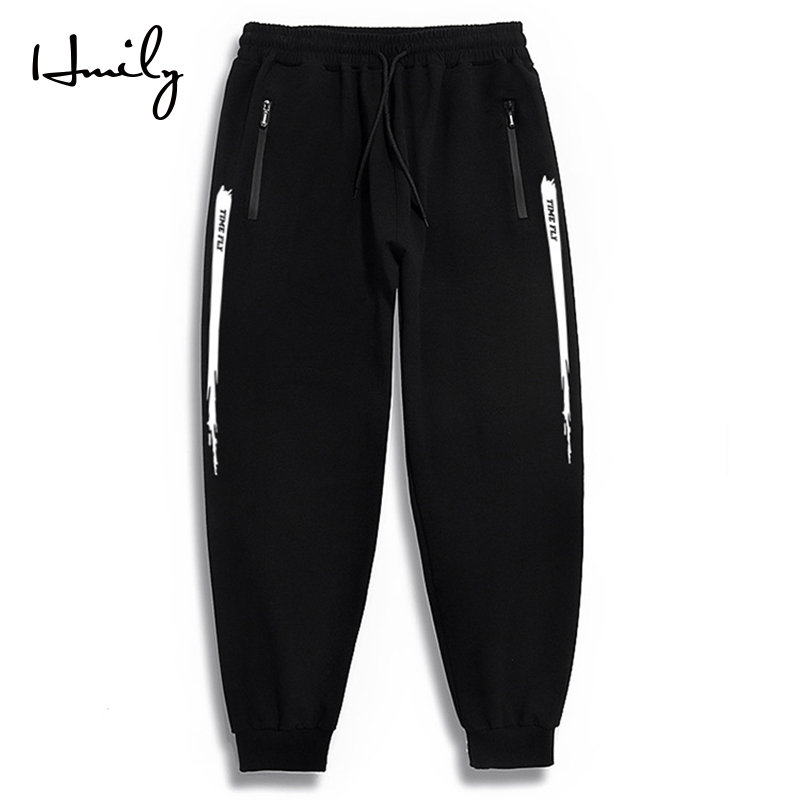 HMILY Pants Men Black Color Casual Mens Pants 5XL 6XL 7XL Men Joggers Sweatpants Jogging Trouser Sport Pants For Man