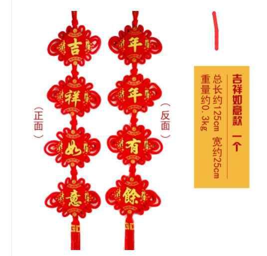 Shun Pilih Gaya Flanel Merah Cina Simpul Meriah Menguntungkan Ruyi Tahun Tahun Yu Berkat Ruang Tamu Rumah Baru HANG