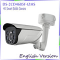 English Version DS-2CD4685F-IZHS Motorized lens with Smart Focus 4K Smart Bullet Camera with audio/alarm IO