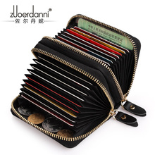 Multi - purpose travel permit leather double zipper card package female credit sets organ
