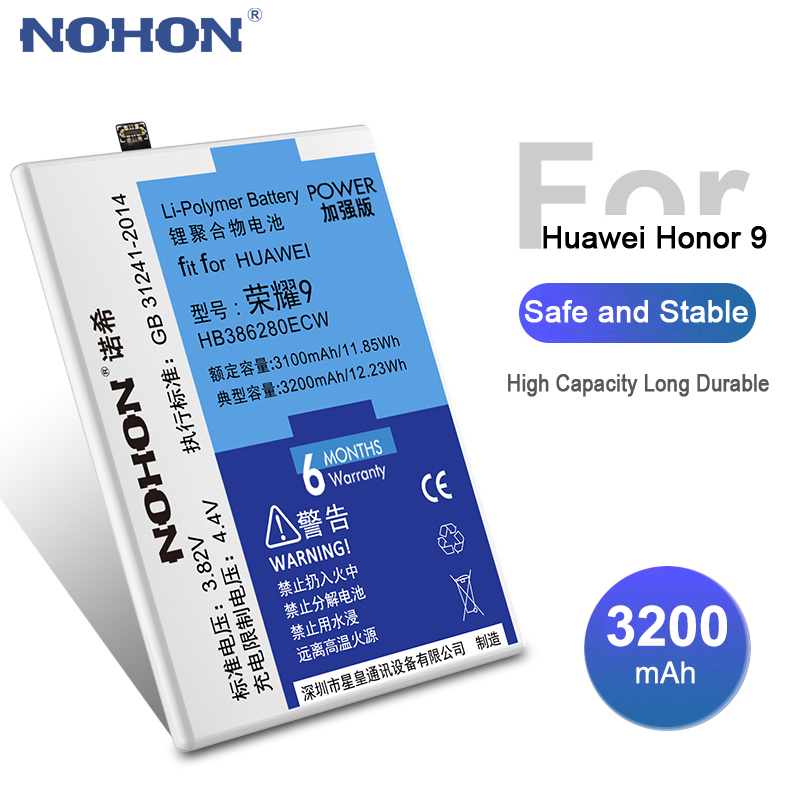 best top huawei honor 9 battery brands and get free shipping